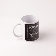 1965167 Кружка керамическая Мужк настоящий 300мл.