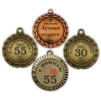 Медали, кубки, награды
