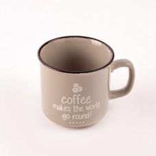 UG000124/ кофейная Кружка 440 мл. MariGold кофейный