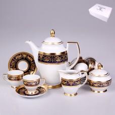 17204 Кофейный сервиз на 6 персон 17 предметов Imperial Cobalt Cold Imperial Cobalt Gold