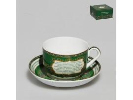 86-1771 Чайный набор на 1 персону 2 пр.260 мл.